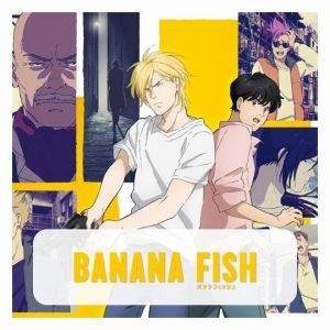 Banana Fish Backpacks