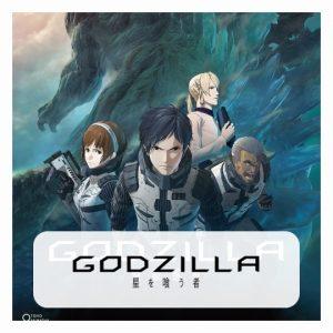 Godzilla Backpacks