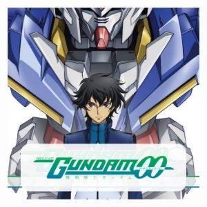 Gundam Backpacks