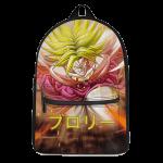 Dragon Ball Legends Broly Aggressive Stance Dope Backpack - Saiyan Stuff