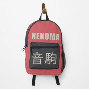 Nekoma High Backpack RB0605 product Offical Anime Backpacks Merch