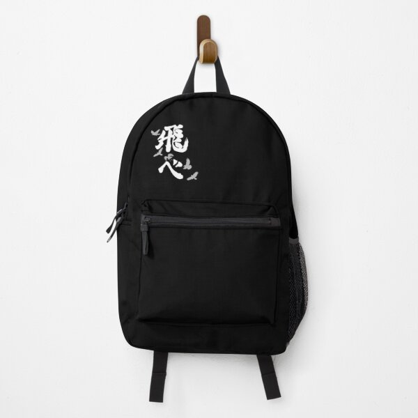 Haikyuu Karasuno 'Fly' (Vertical) Backpack RB0605 product Offical Anime Backpacks Merch