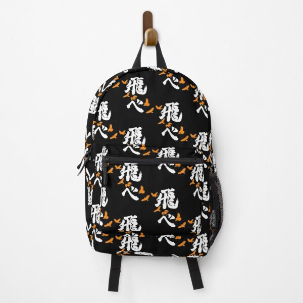 Haikyuu Karasuno 'Fly' Orange (Vertical) Backpack RB0605 product Offical Anime Backpacks Merch