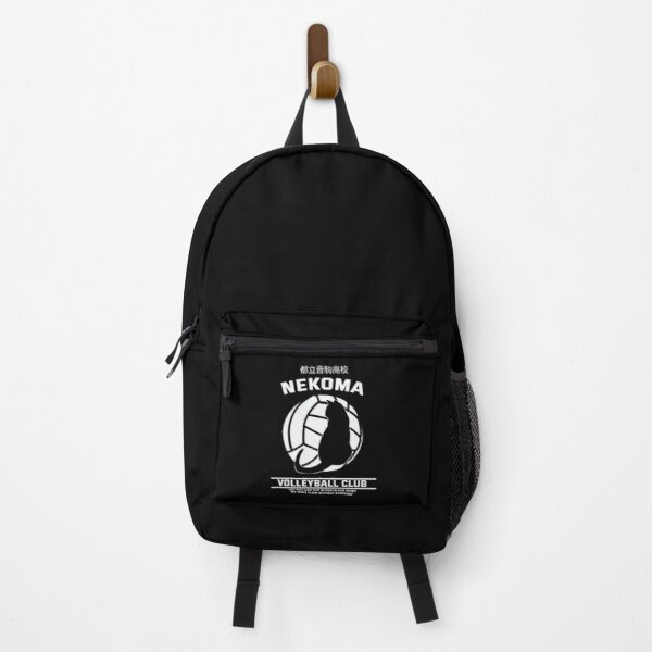 Haikyuu!,Nekoma High School Volleyball Club, White Text Backpack RB0605 product Offical Anime Backpacks Merch