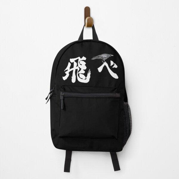 Karasuno Fly Backpack RB0605 product Offical Anime Backpacks Merch
