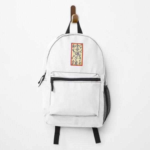 paper bomb (no BG) Backpack RB0605 product Offical Anime Backpacks Merch